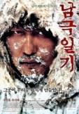 CineSakura - Coreanos (29)