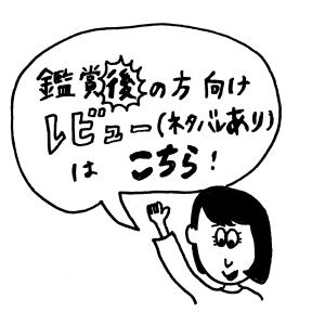ayumi_for_watchmen_1
