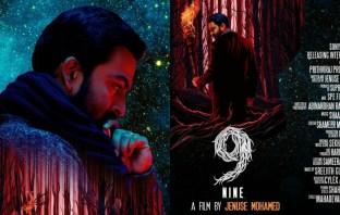 Prithviraj Production's Prime Production Venture is Titled as '9'