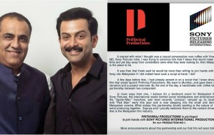 prithviraj productions joins with sony pictures for the maiden home production