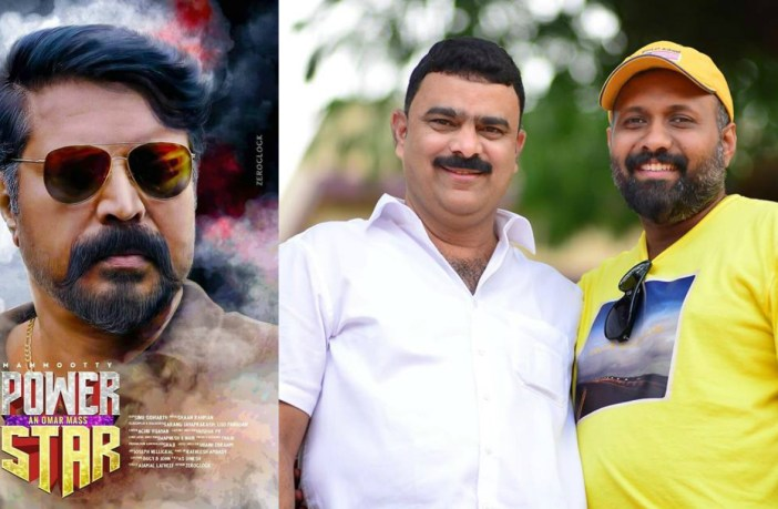 Mammootty in Omar Lulu's Power Star