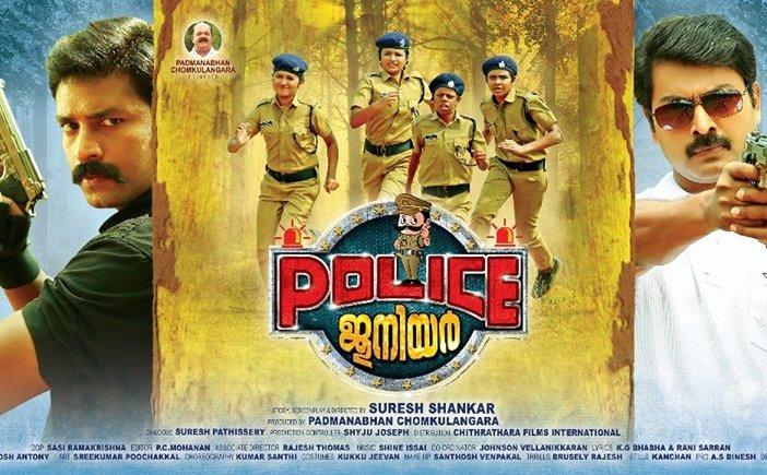 Police Junior Malayalam Movie Review