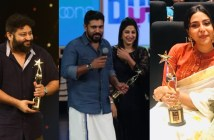 SIIMA Awards 2018