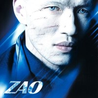 Gearing Up for Bond 50 - Talking with Rick Yune about Die Another Day