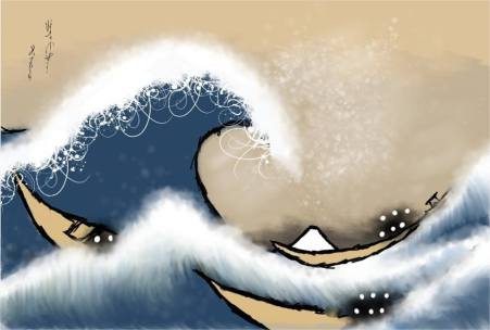 """My adaptation of Katsushika Hokusai's artwork """"The Great Wave"""" for a school project. Tools : MyPaint GIMP 2.8 Obsidian Dawn's brushes"""