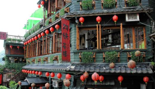 映画「千と千尋の神隠し」のモデル舞台とされる台湾の街と九份とは?