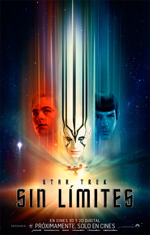 star_trek_beam_teaser_1_sheet