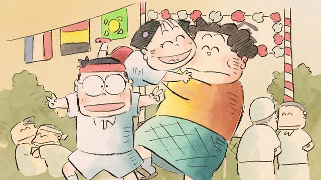 Mis vecinos los Yamada.jpg