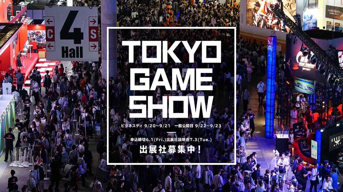 tokyo game show 2020 cancelado