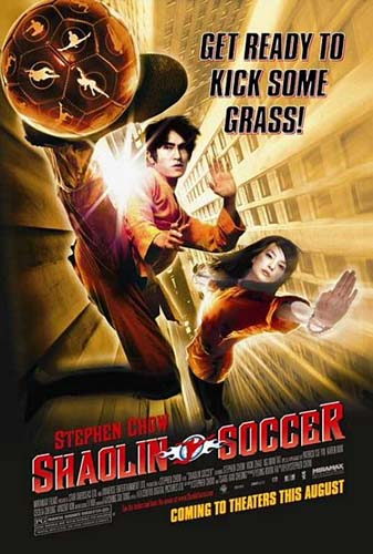 Fotbal shaolin