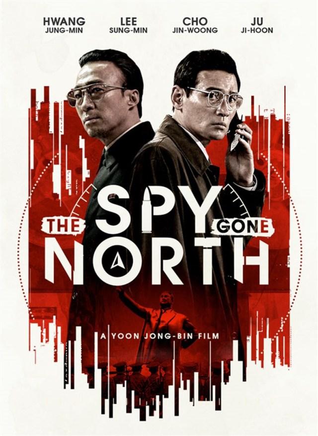 Dezertorul – The spy gone north – TIFF 2019