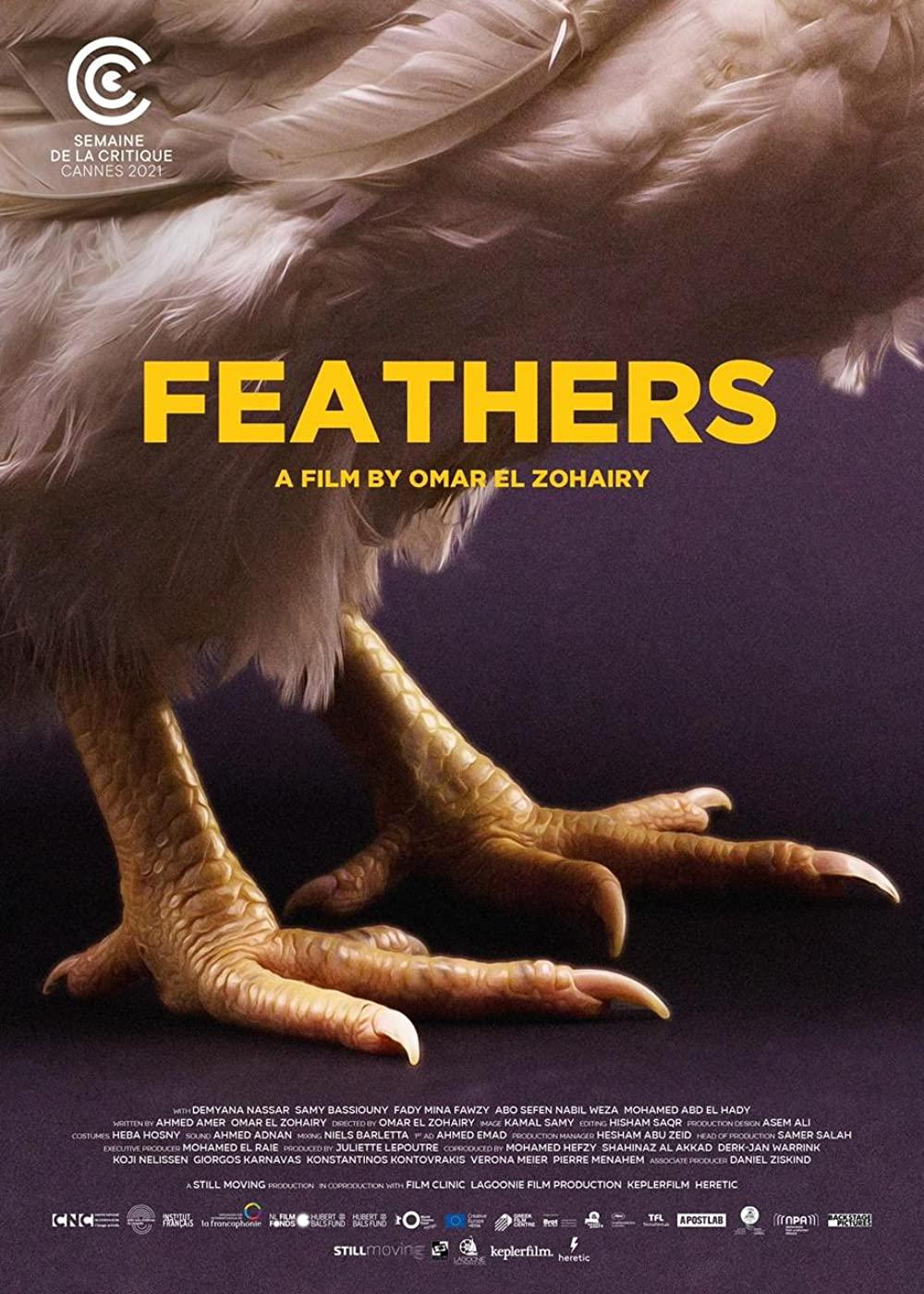 Feathers – Les Films de Cannes a Bucarest 2021