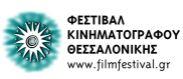 thessaloniki film festival