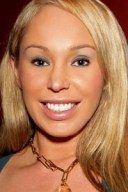 Mary Carey American adult film actress