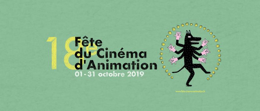 Animation 2019