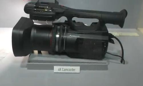 Panasonic 4K Prosumer Camera
