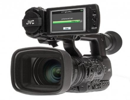 JVC GY-HM650 Camera
