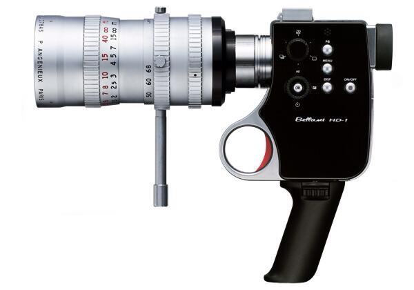 Bellami HD-1 Camera Big Lens