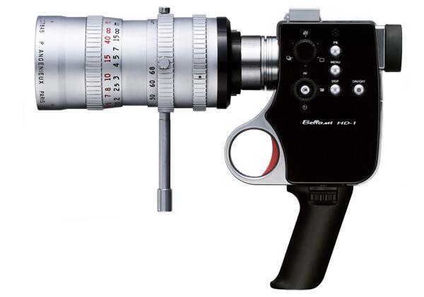 Bellami HD-1 Camera Big Lens