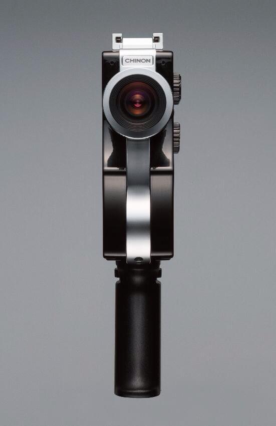 Bellami HD-1 Camera Front