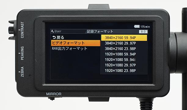 Sony PXW-FS7 2