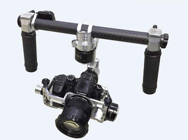 CAME-MINI Brushless Gimbal Camera Rig