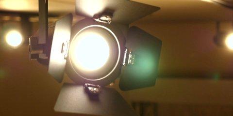 Cielux T40 Light via Fiilex LED