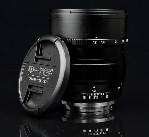 Mitakon Speedmaster 85mm f:1.2 Full Frame lens