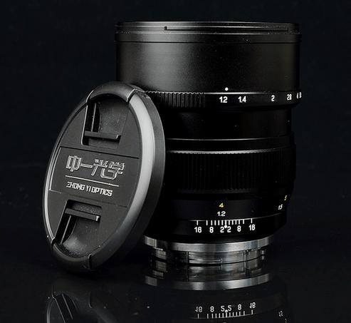 Mitakon Speedmaster 85mm f:1.2 Full Frame lens
