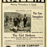 The Gun Smugglers (1912)