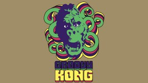 Groovy_Kong4
