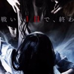 El Aro vs La Maldición (Sadako vs Kayako) un crossover bastante divertido