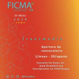 FICMA abre su convocatoria