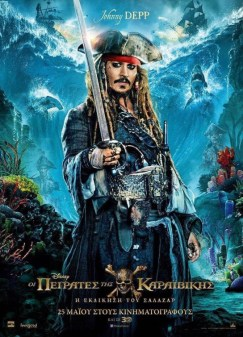 pirates_of_the_caribbean_dead_men_tell_no_tales_ver11