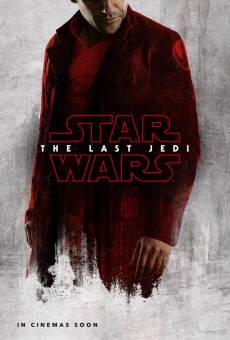Star wars poster 1