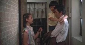 Ji lian gou xian nai 1981