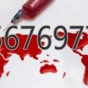 ¿567697 el número de la cura contra sida?