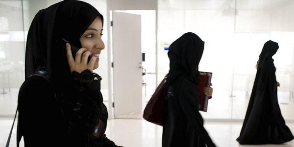 Mujeres en Arabia Saudita