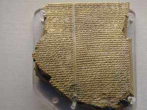 """Tablilla XI del """"Poema de Gilgamesh"""""""