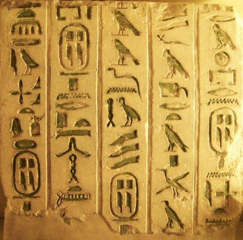 Textos en las pirámides