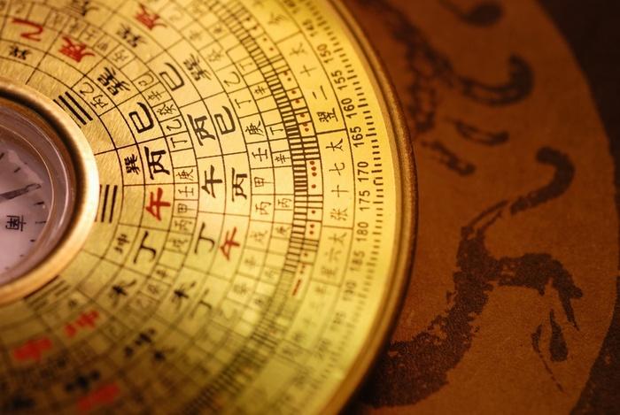 Cinnabar Feng Shui Compass