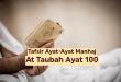 Tafsir Ayat-Ayat Manhaj (3) : At Taubah ayat 100