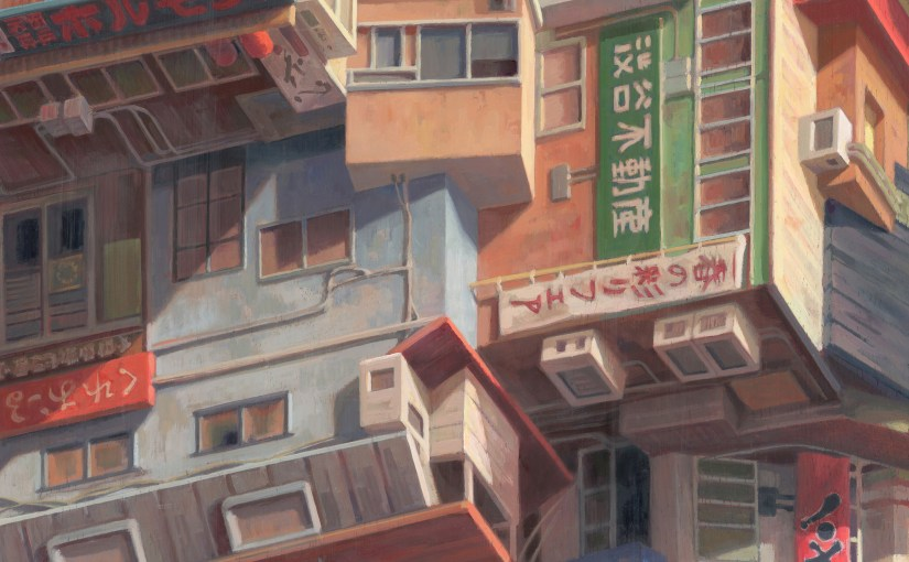"""Urban"" solo show at Beinart Gallery"