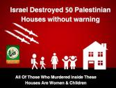 al-Qassam graphic: 50 houses destroyed without warning