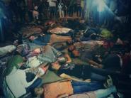 Day of Rage: Cairo