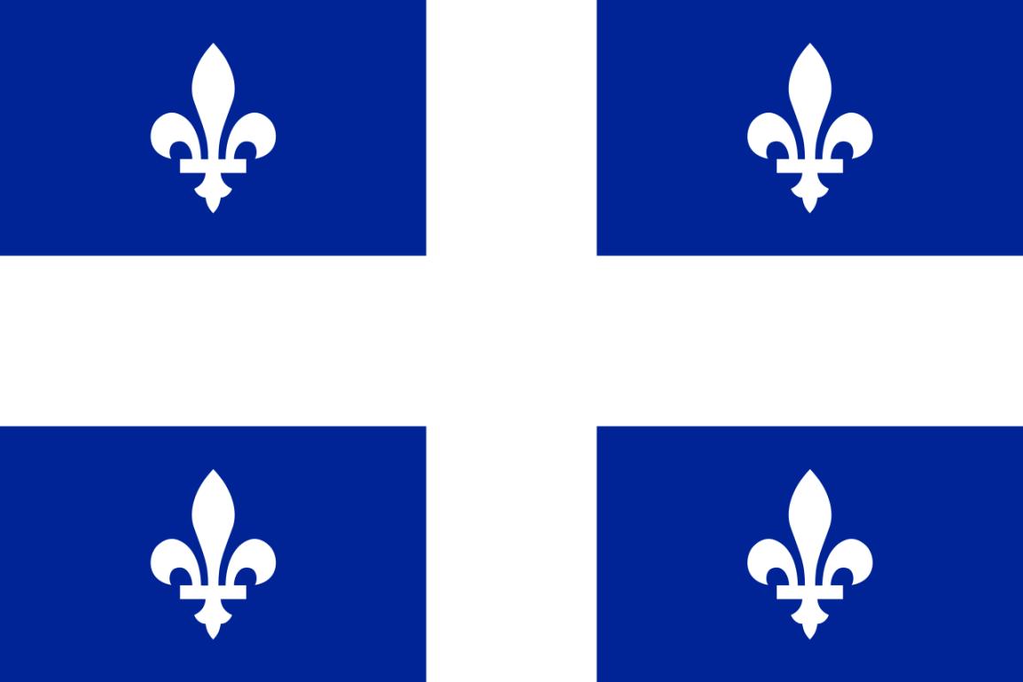 Ministère de la Sécurité Publique (Québec)