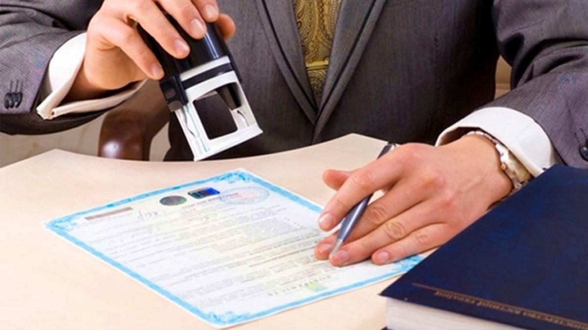Регистрация ооо в таможенных органах докум регистрация ооо