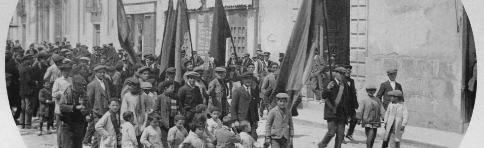 Artículo Clase Obrera y Marxismo