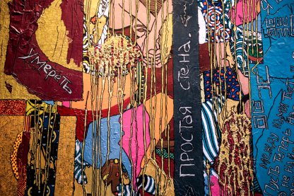 toile street art galerie en ligne circezaar