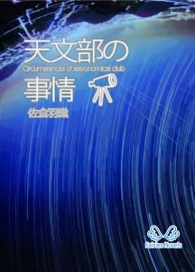 OGKT-07_ページ_01